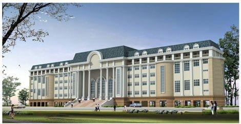 Tổng quan trường Đại học Sư Phạm Thành phố Hồ Chí Minh