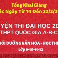 Lịch nghỉ tết nguyên đán 2019 của Trung tâm luyện thi đại học Nguyễn Thượng Hiền